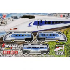 EXPRESS PLAY SET TRAIN - SG-JHX9901