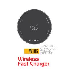 IBrand- Wireless Fast Charger